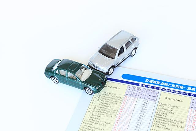 警察に連絡して「交通事故証明書」を発行してもらう